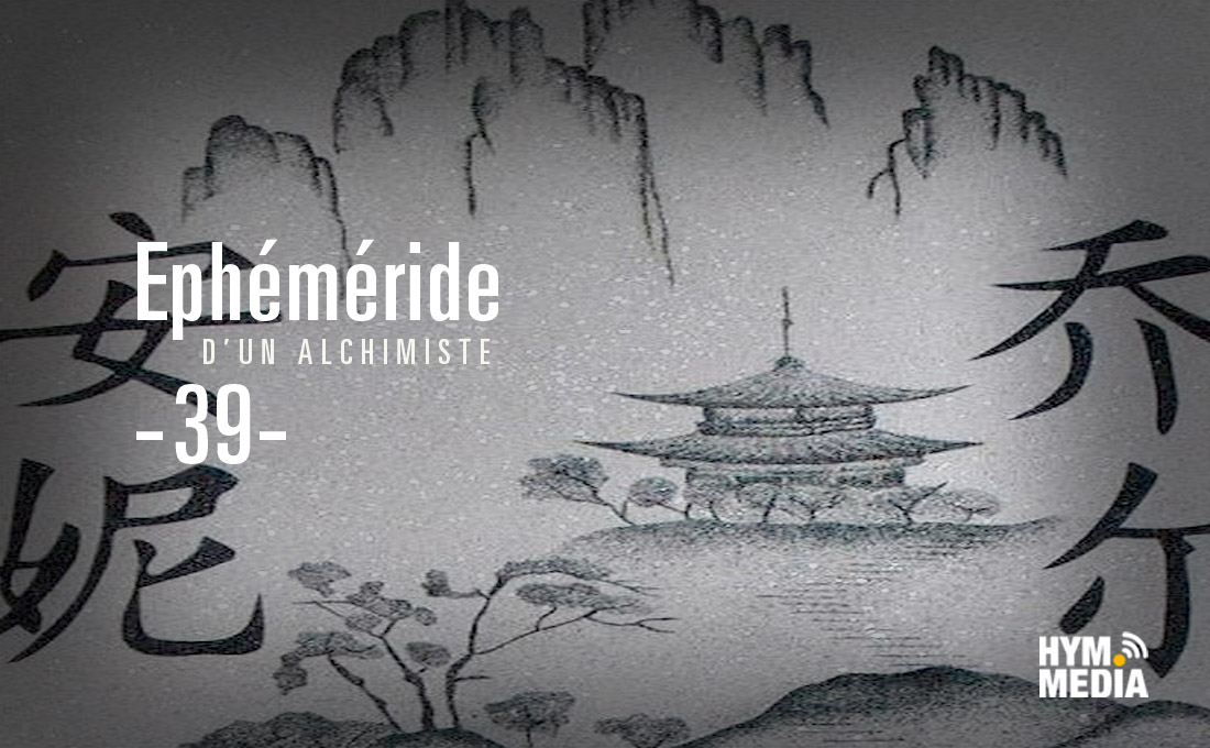 Ephemeride-39-12-18-decembre