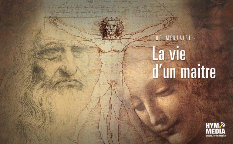 Seances-Prenantes-Doc-Vinci-Affiche