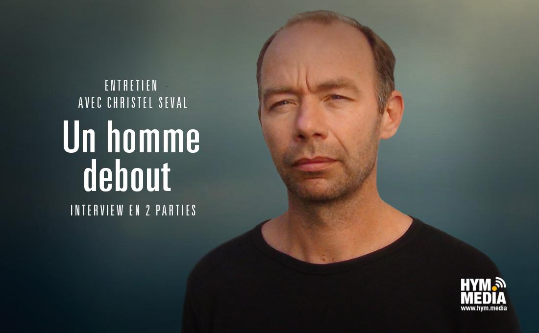 Quantic-Planete-FranckLopvet-Intro
